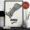 Buchstabenort Dubai Stadtteile-Poster Typografie