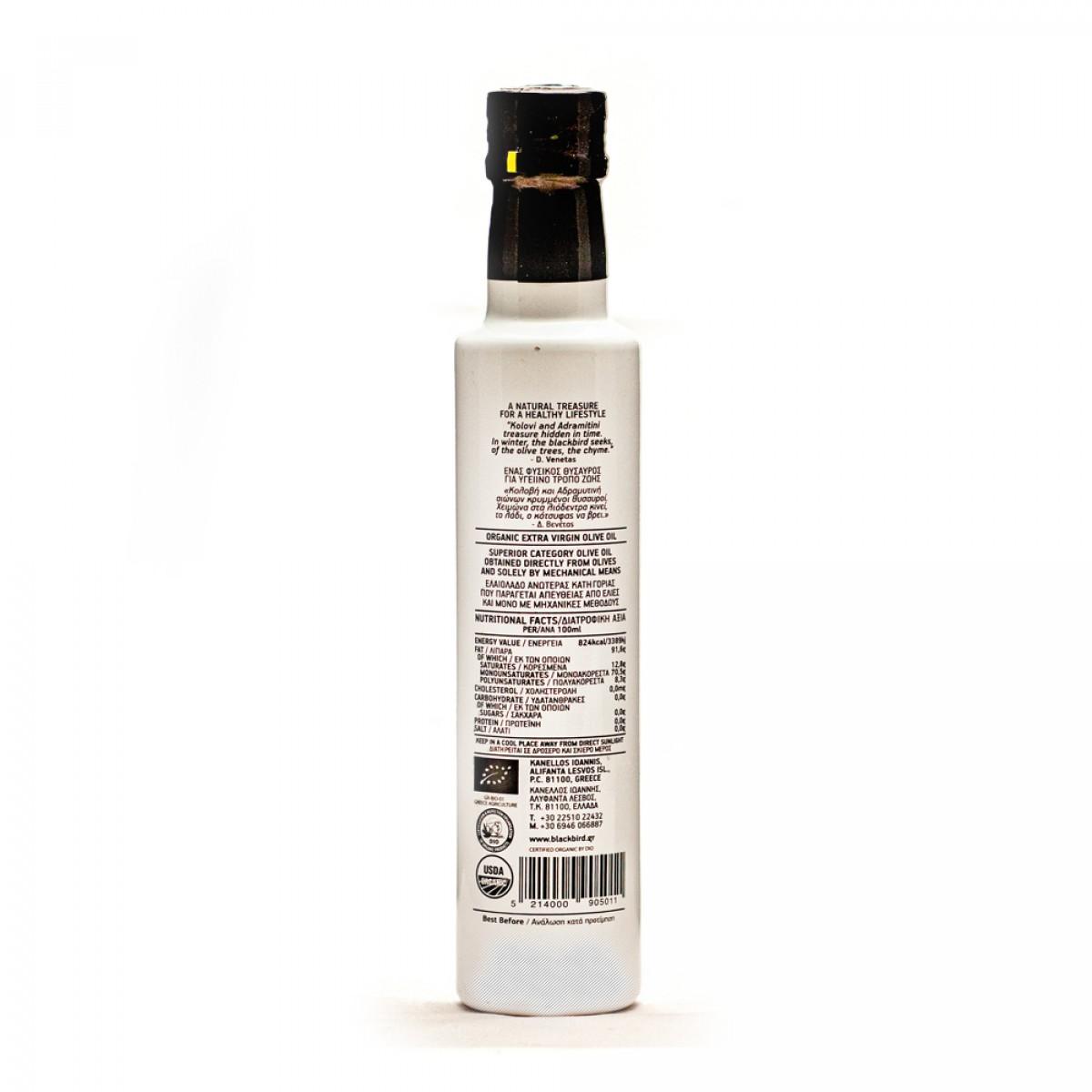 BLACKBIRD Olivenöl Extra Nativ BIO - 250 ml Flasche