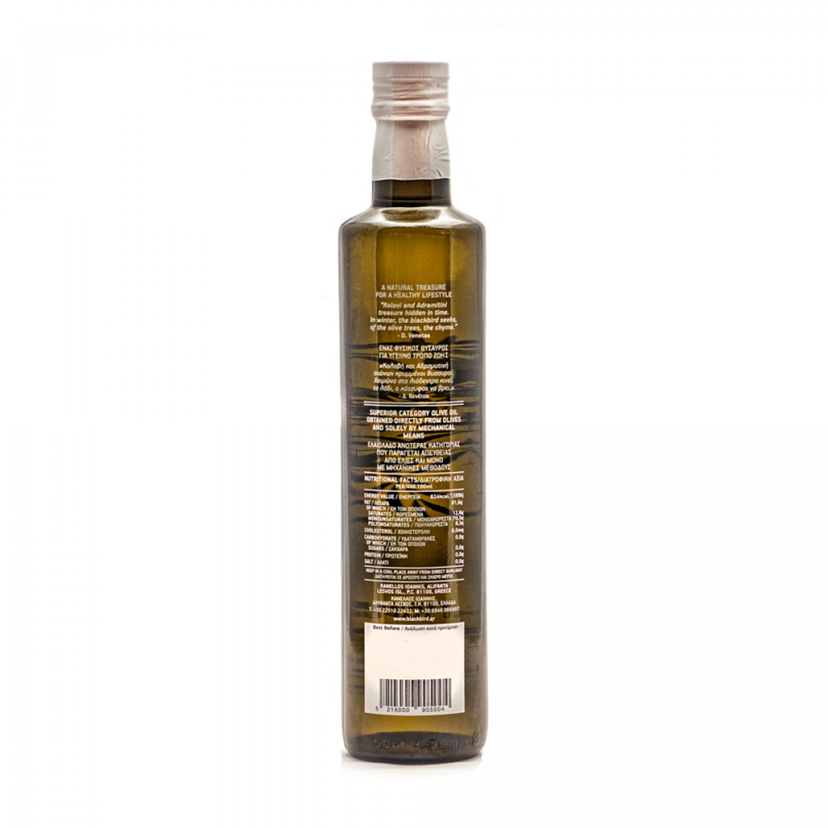 BLACKBIRD Olivenöl Extra Nativ - 500ml Glasflasche
