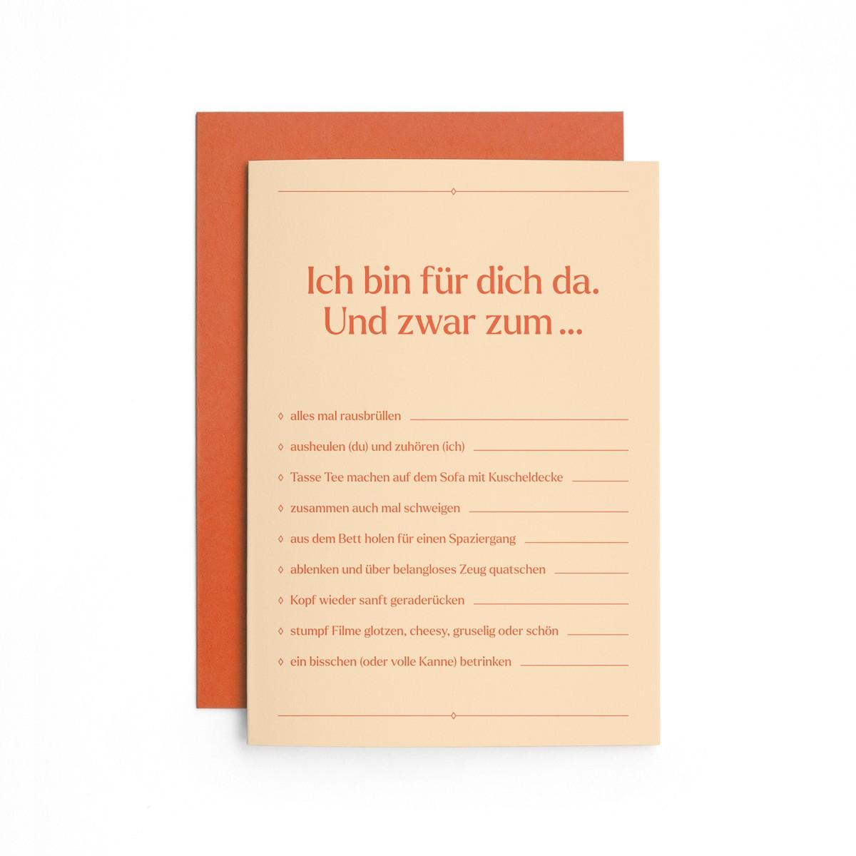 Set Fucking Unfair | 4er Set Klappkarten inkl. Umschlag | heartfelt paper & co