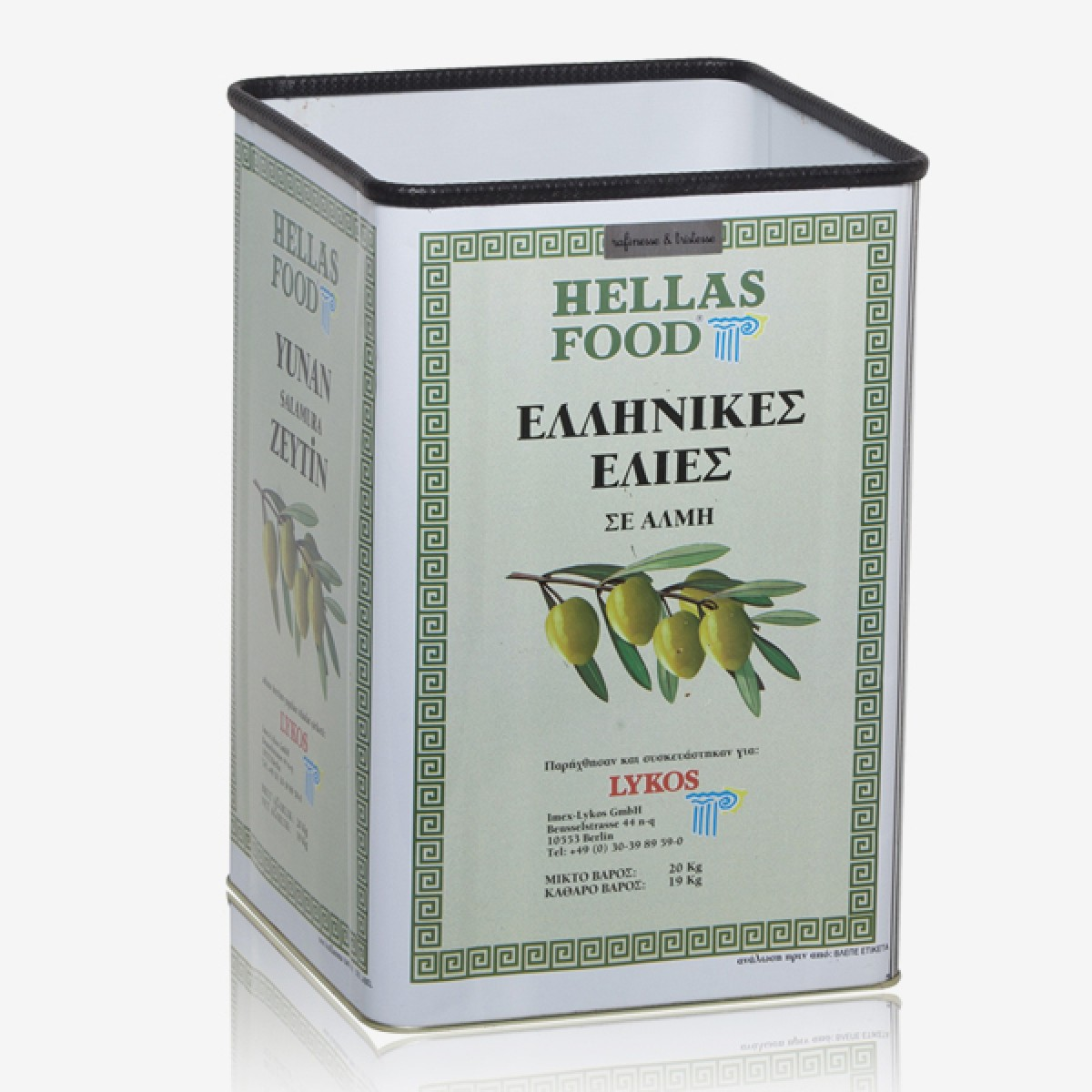 rafinesse & tristesse Papierkorb Hellas