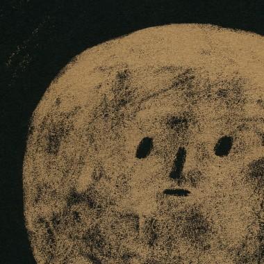 'Mond' Riso Print
