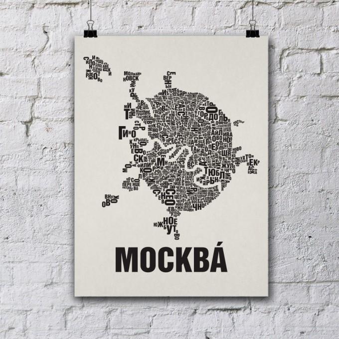 Buchstabenort Moskau Stadtteile-Poster Typografie