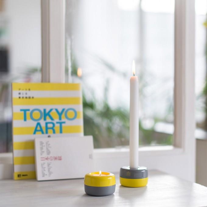 TEO - DUO - Kerzenständer aus Metall (gelb - grau)