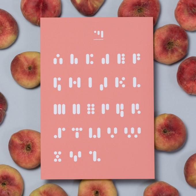 punktkommastrich – print abc.peachpink - verschiedene Größen