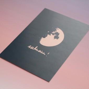 Mond-Postkarten-Set