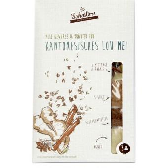 Alle Kräuter und Gewürze für Kantonesisches Lou Mei