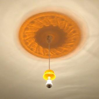 Martin Neuhaus Rosi - aus Gugelhupf (Orange)
