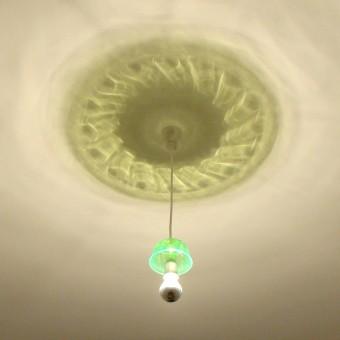 Martin Neuhaus Rosi (Grün) - aus Gugelhupf