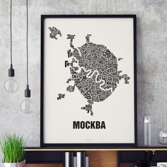 Buchstabenort Moskau Stadtteile-Poster Typografie Siebdruck