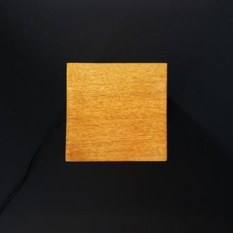 muskat18 Rotationslampe - EGON