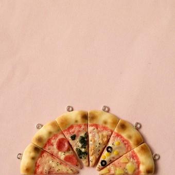 minischmidt miniTONI's Fastfood - Pizzakette