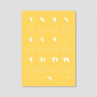 kalender 2019 aspen gold Designwandkalender