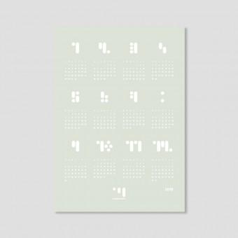 kalender 2019 frost Designwandkalender