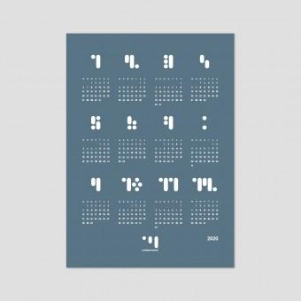 punktkommastrich - kalender 2020 bluestone Designwandkalender