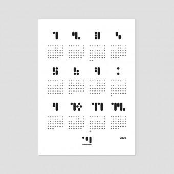 punktkommastrich - kalender 2020 monocrome Designwandkalender