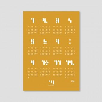 kalender 2019 mango mojito Designwandkalender