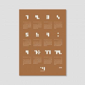 kalender 2019 meerkat Designwandkalender