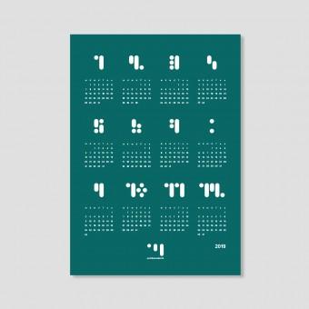 kalender 2019 quetzal green Designwandkalender