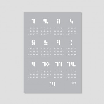kalender 2019 quiet gray Designwandkalender