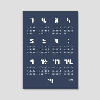 kalender 2019 sargasso sea Designwandkalender
