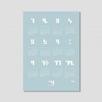 kalender 2019 starlight blue Designwandkalender