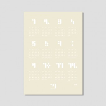 kalender 2019 sweet corn Designwandkalender