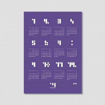 punktkommastrich – kalender 2019 ultra violett Designwandkalender
