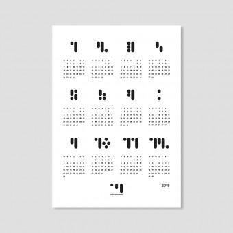 kalender 2019 monochrome Designwandkalender