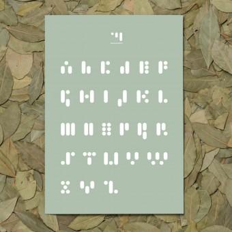 punktkommastrich – print abc.desertsage