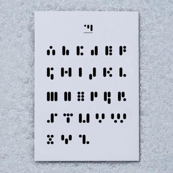 punktkommastrich – print abc.glaciergray - verschiedene Größen