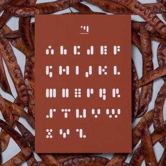 punktkommastrich – print abc.pottersclay - verschiedene Größen