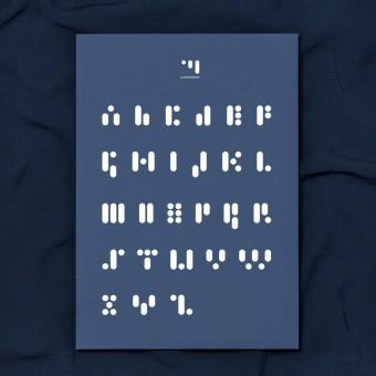punktkommastrich – print abc.riverside - verschiedene Größen