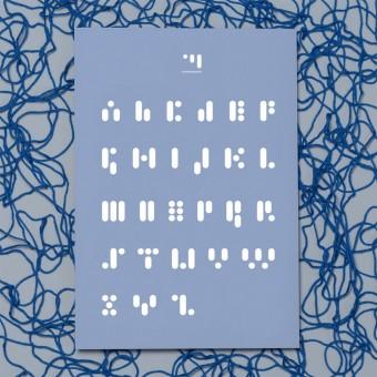 punktkommastrich – print abc.serenity - verschiedene Größen