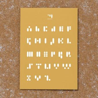 punktkommastrich – print abc.spicymustard - verschiedene Größen