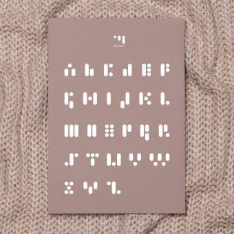 punktkommastrich – print abc.warmtaupe